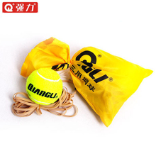 Strong rubber band tennis single rope belt line the springback of the tennis training suit bags