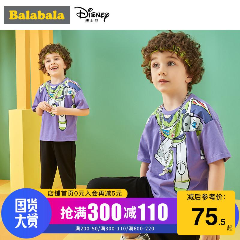 【玩具总动员IP款】巴拉巴拉童装男童套装夏装小童宝宝儿童两件套