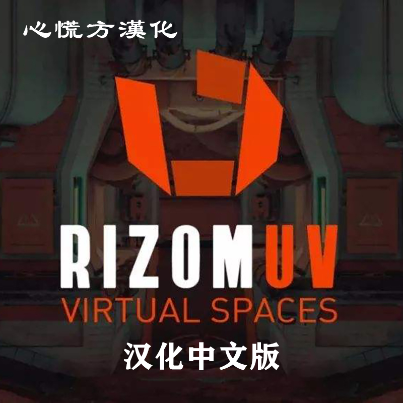 Another link of Chinese version of rizomuv2018.22 and 2019.1 in our store