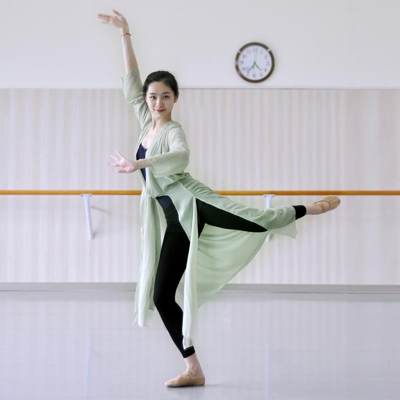 古典舞练功服女成人飘逸古风长款外披上衣瑜伽服舞蹈服身韵服纱衣