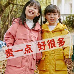 儿童羽绒服中长款男童中大童正品牌宝宝过膝女童2020新款韩版洋气
