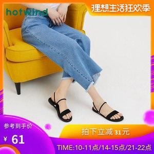 领5元券购买预售热风2019年夏季新款女士凉拖鞋低跟休闲两穿凉鞋百搭H53W9607