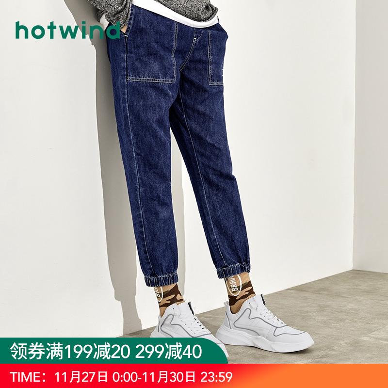 热风2019年新款潮流小脚f06牛仔裤