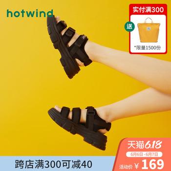 预售热风2020夏新款女士松糕底百搭厚底运动凉鞋H65W0607