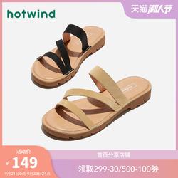 热风2020年夏季新款女士潮流时尚凉鞋低跟简约拖鞋女外穿H51W0203