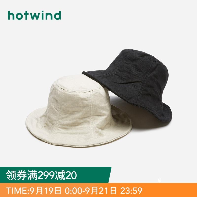 Женские шляпки Артикул 596824757968