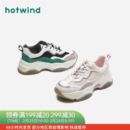热风春季新款女士潮流时尚休闲鞋深口中跟老爹鞋