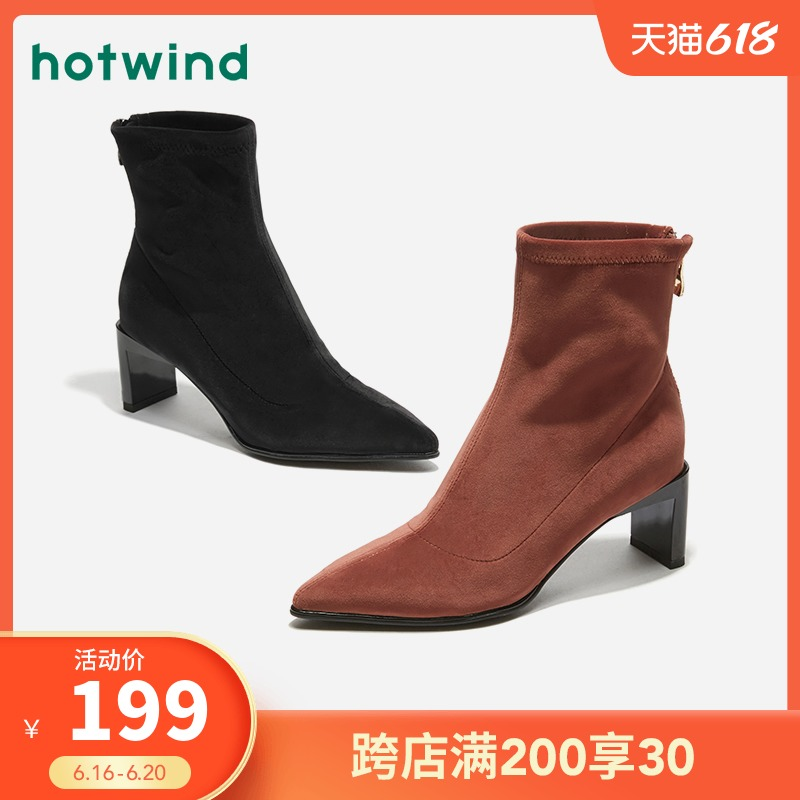 热风冬季新款女士潮流时尚粗跟短靴尖头休闲女靴H84W9427