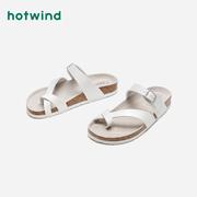 热风女鞋2020年夏季新款女士平底休闲拖鞋H60W0206