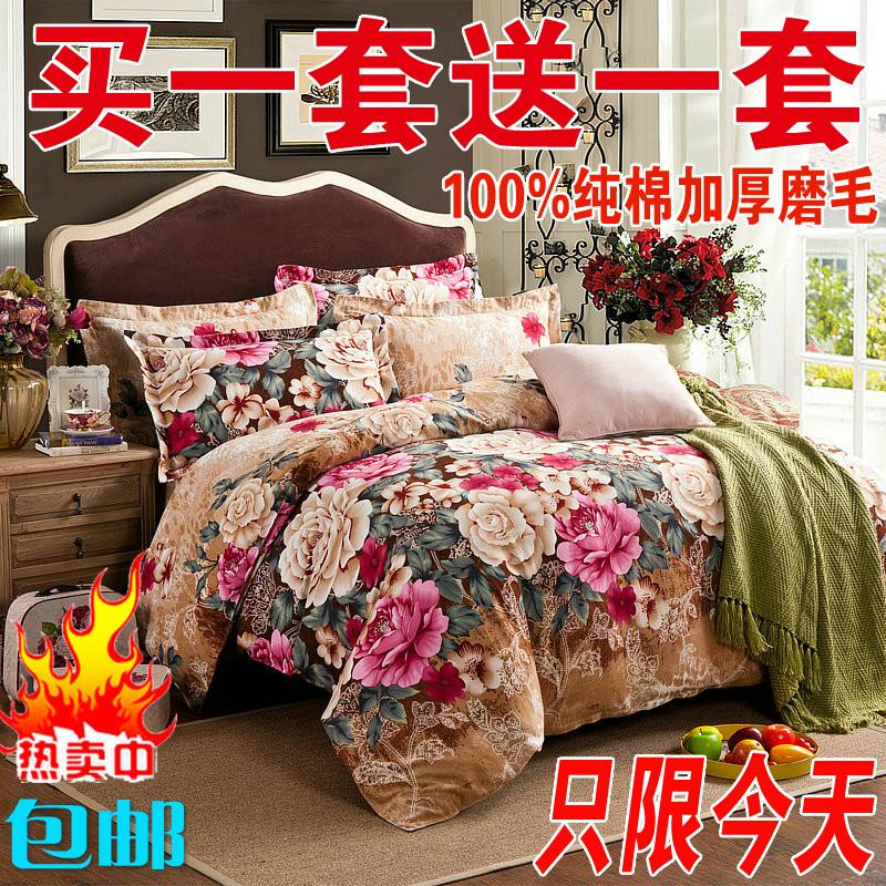 水星家纺纯棉磨毛四件套全棉加厚保暖1.8m床上用品床单款