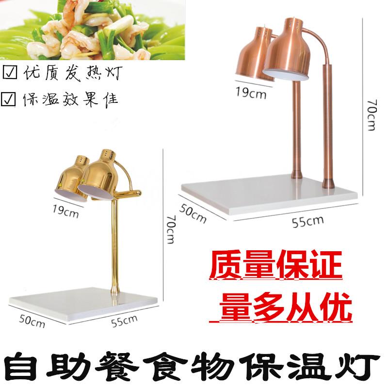 大理石の両端の保温席のバイキングの食品の保温灯の双頭の食品の切断台は焼き肉の明かりを加熱します。