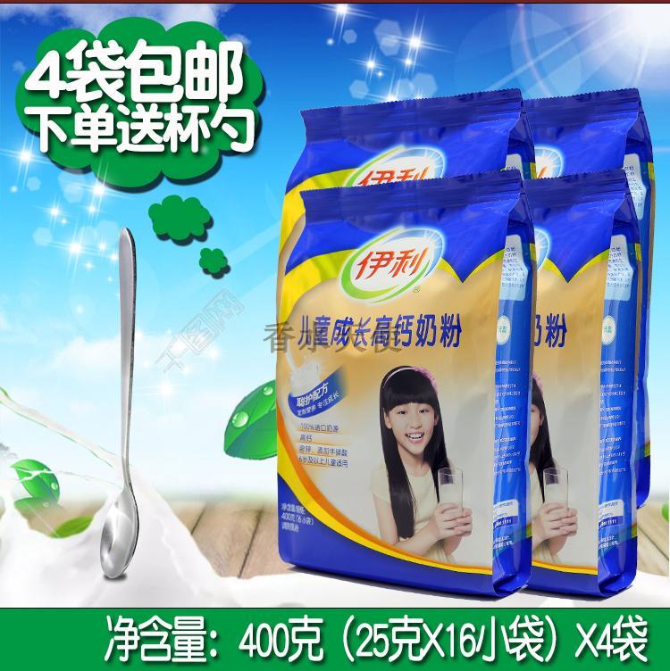 伊利儿童成长高钙奶粉400gx4袋 6岁以上青少年学生早餐补钙牛奶粉