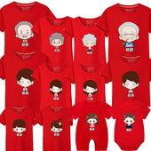 亲子装短袖t恤一家五六口爷爷奶奶全家装拍照旅游大码家庭装韩版