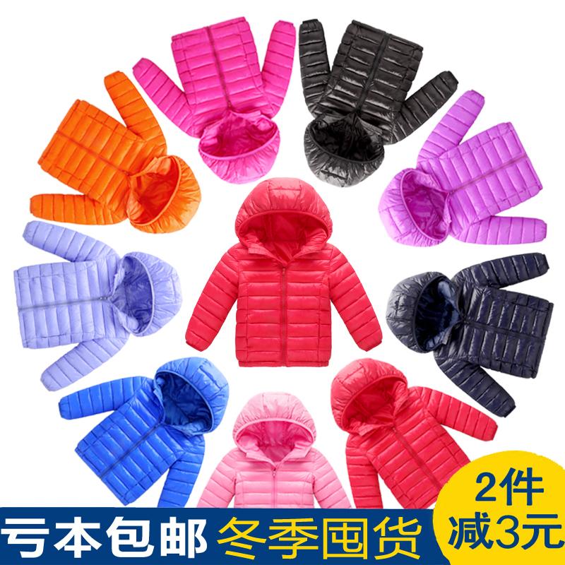 Осень зима тонкий ребенок хлопок одежда мальчиков девочки хлопок ребенок в больших детей ватник пальто сезон уборки