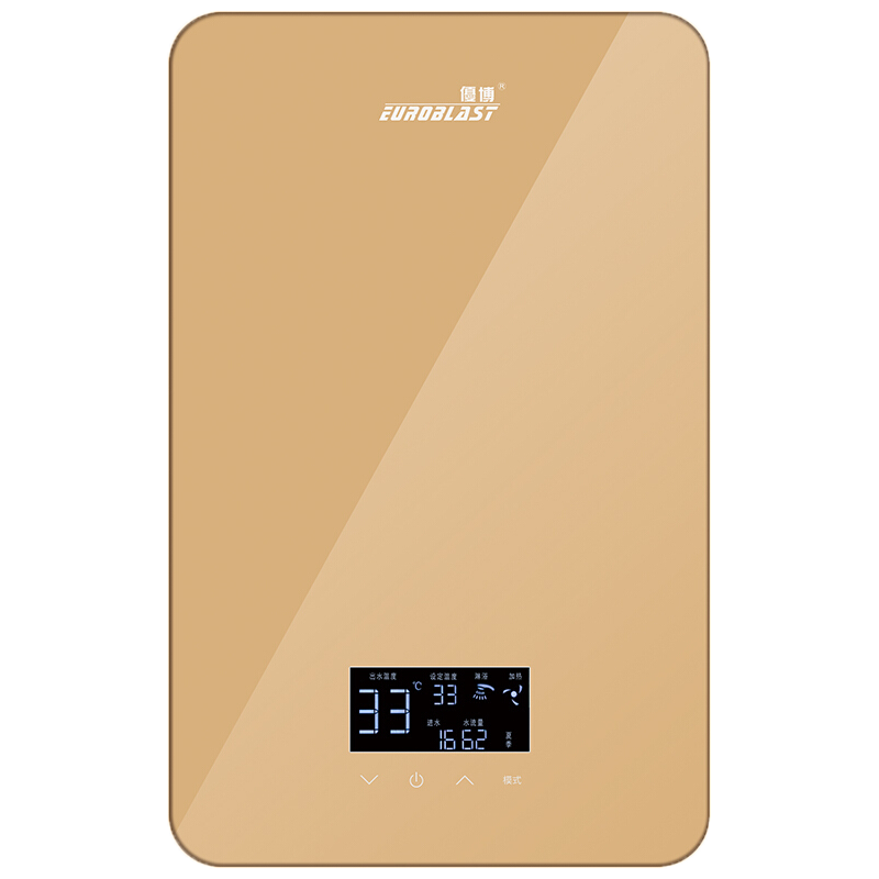 Youbo intelligent variable frequency constant temperature instant electric water heater bath shower quick heating h5520 champagne gold