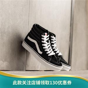 老爷vans sk8 hi黑白经典款滑板鞋