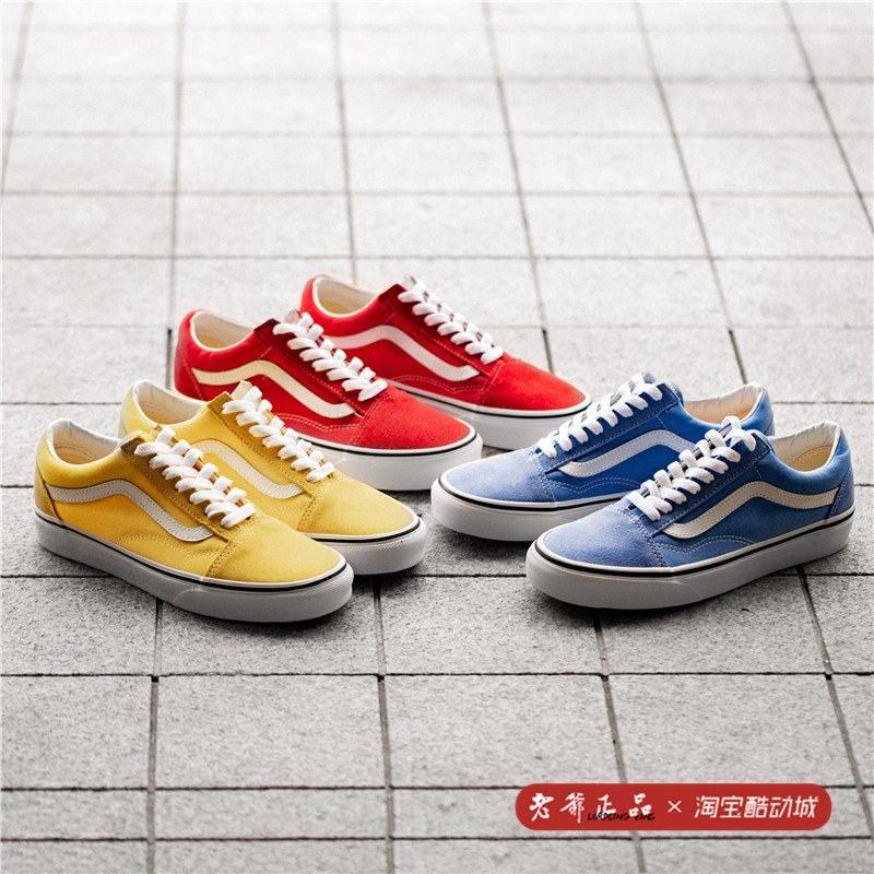 老爷vans old skool柠檬黄os帆布鞋