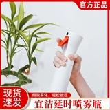 小米有品 宜洁延时喷雾瓶喷雾器家园艺浇花草植物喷洒水浇水壶