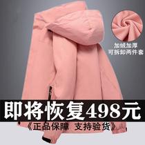 FOR1迪卡侬户外冲锋上衣三合一男女加绒加厚保暖可拆卸两件套