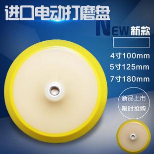 砂纸粘盘电动吸盘打磨机磨盘托盘4寸5寸角磨机自粘盘植绒盘打磨盘