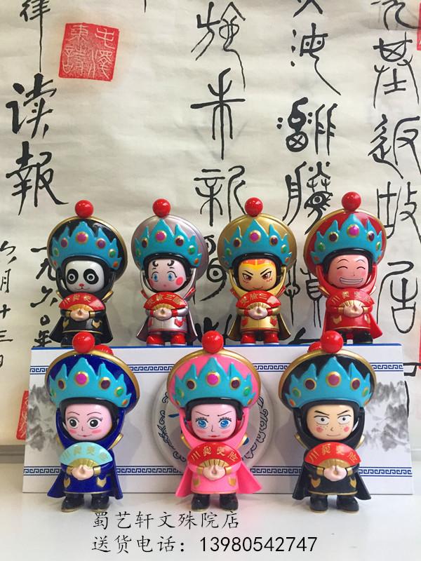 Провинция сычуань путешествие годовщина провинция сычуань изменение лицо куклы изменение лицо кукла игрушка фестиваль подарок отправить небольшой друг кукла кулон