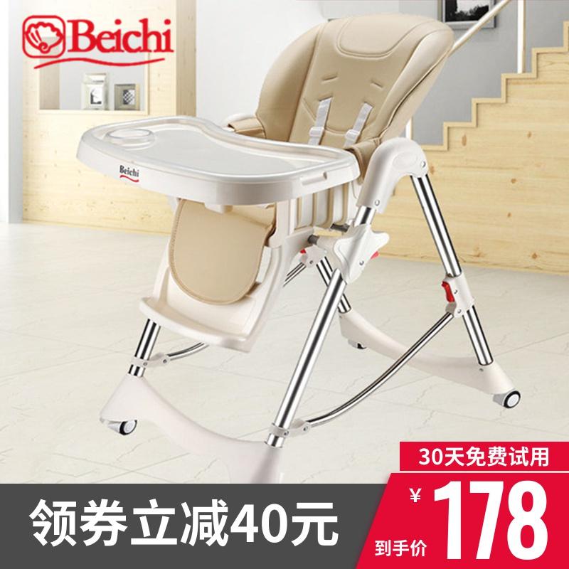 宝宝餐椅儿童餐桌椅婴儿坐椅便携式座椅小孩饭桌多功能吃饭椅子热销46件限时2件3折