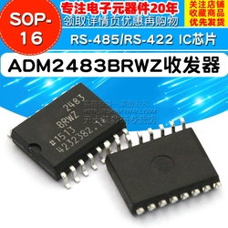 ADM2483BRWZ IC 芯片 收发器 RS-485/RS-422  SOP-16