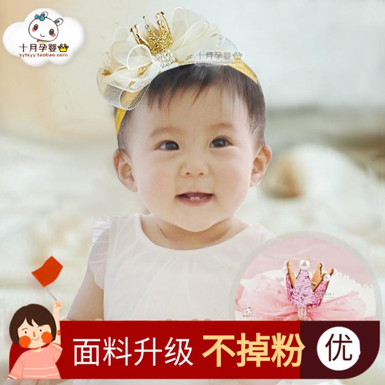 儿童发饰韩国婴儿发带公主皇冠女童头饰发箍宝宝发夹超仙百天生日