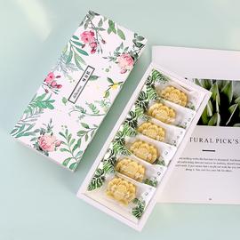 小清新绿叶绿豆糕包装盒 磅蛋糕玛德琳点心盒 牛轧酥饼干抽屉礼盒图片