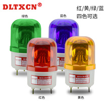 LTE-1101J Alarm lamp 220v rotary sound and light alarm strobe warning lamp 12V Flash lamp Kiosk Lamp