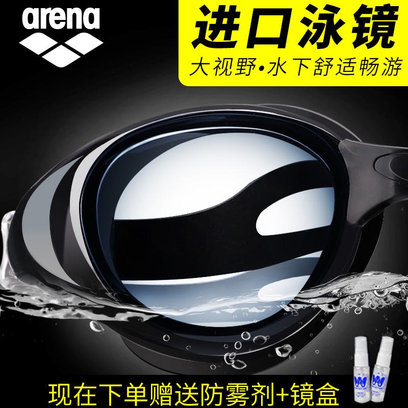 arena泳镜男高清专业进口游泳眼镜大框镀膜泳镜防雾防水男女士