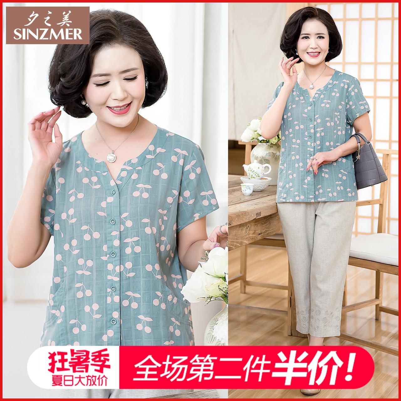 中老年女装夏季套装妈妈装T恤纯棉麻短袖衬衫亚麻裤奶奶老人衣服