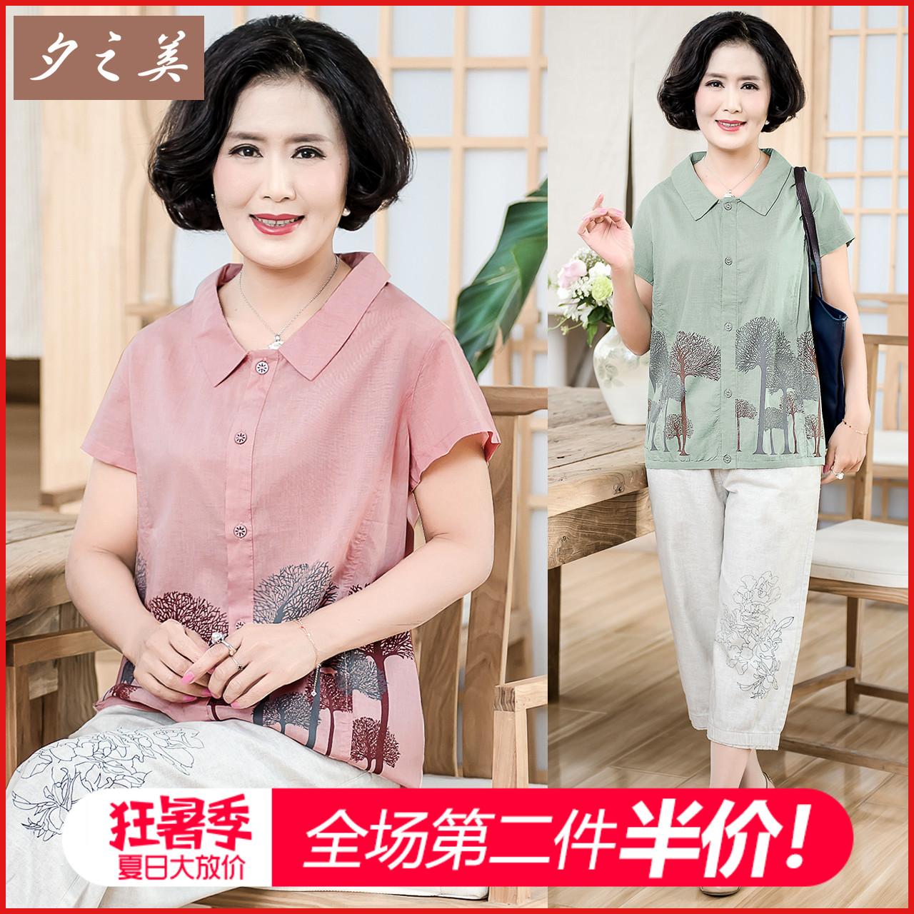 妈妈装夏季套装中老年女装棉麻短袖T恤亚麻裤子50-60岁老人奶奶装