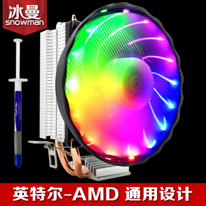 电脑散热风扇