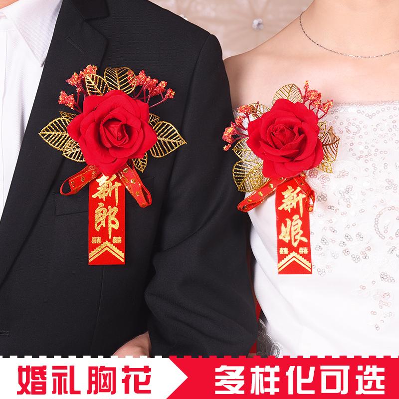 Свадьба жених и невеста творческий личность новая личность цветок спутник мужчина подружка невесты добро пожаловать свадьба статьи выйти замуж корсаж установите
