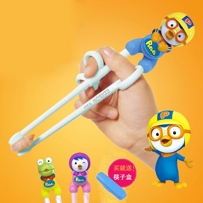 進口EDISON兒童學習筷嬰兒幼兒練習訓練筷子寶寶訓練筷勺便攜餐具