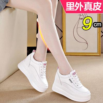 内增高女鞋10cm增高真皮夏季高跟透气厚底网红小白鞋女松糕鞋春秋