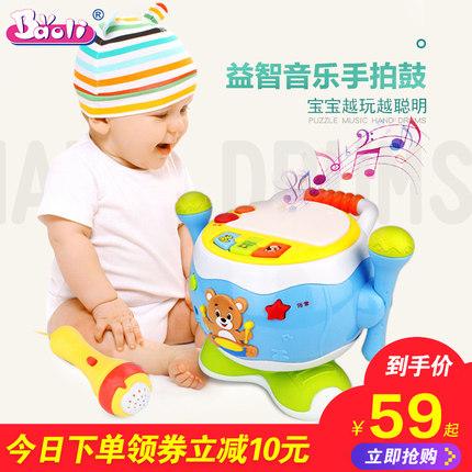 宝宝拍拍鼓音乐手拍鼓可充电儿童0-6-12个月1-2岁早教益智玩具鼓