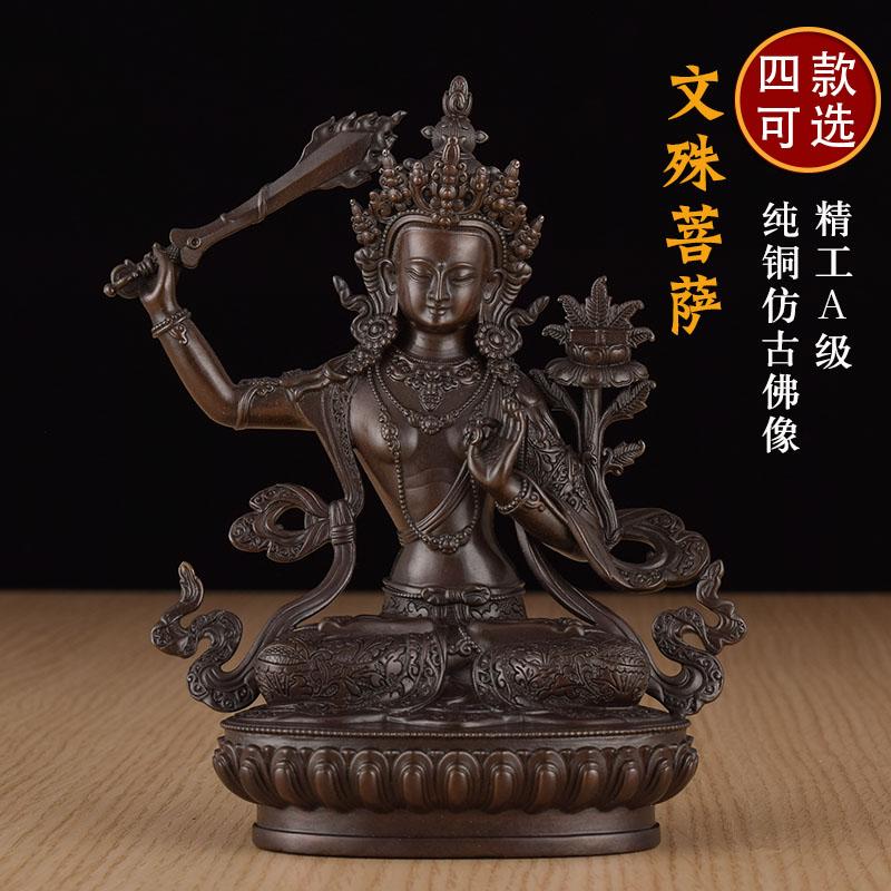 纯铜文殊师利佛像西藏密宗仿古文殊菩萨小佛像居家供奉摆件精工级