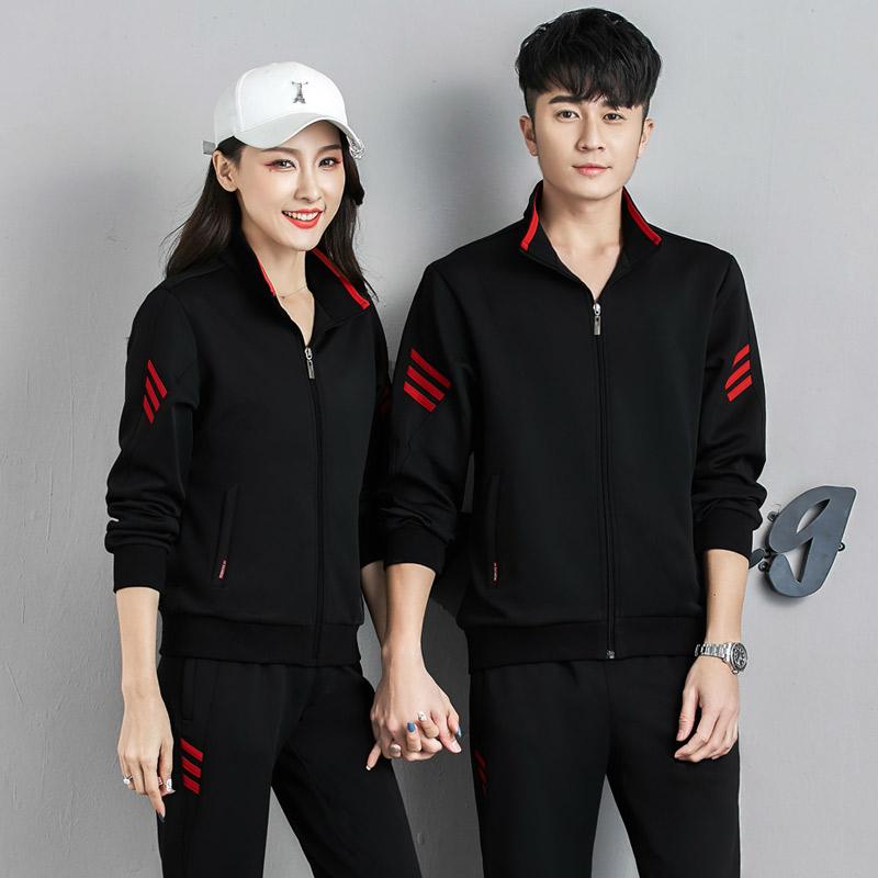 2020新款长袖套装男团体活动套装情侣服休闲跑步男女运动衣服一套