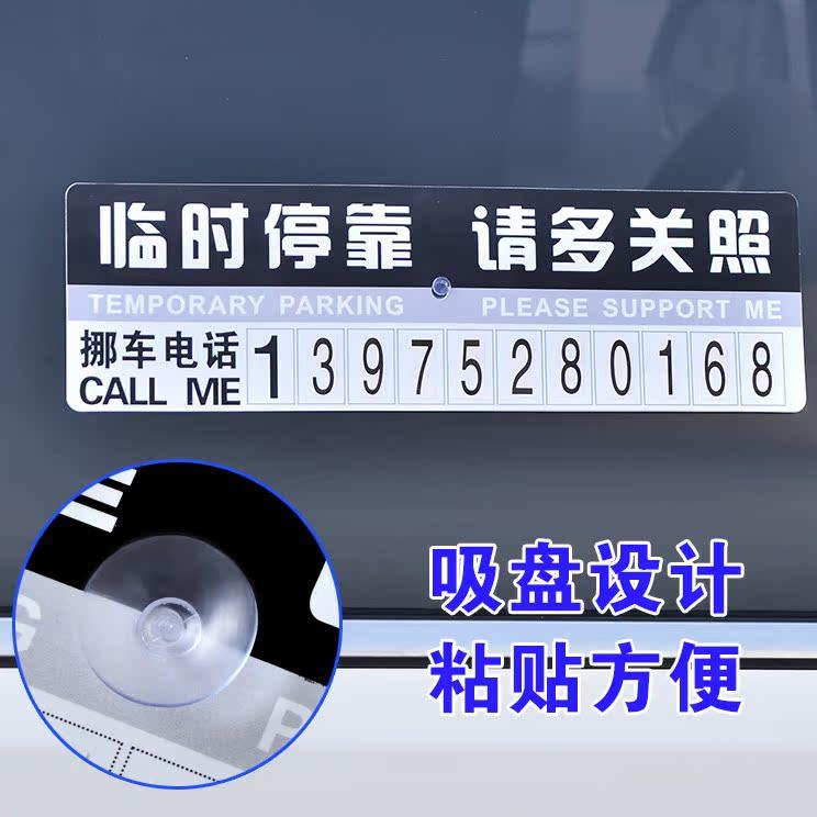 Творческий автомобиль ладить в временно лицо время стоп опираться на карты парковочных карт автомобиль статьи телефон количество шаг номерной знак сдвиг автомобиль