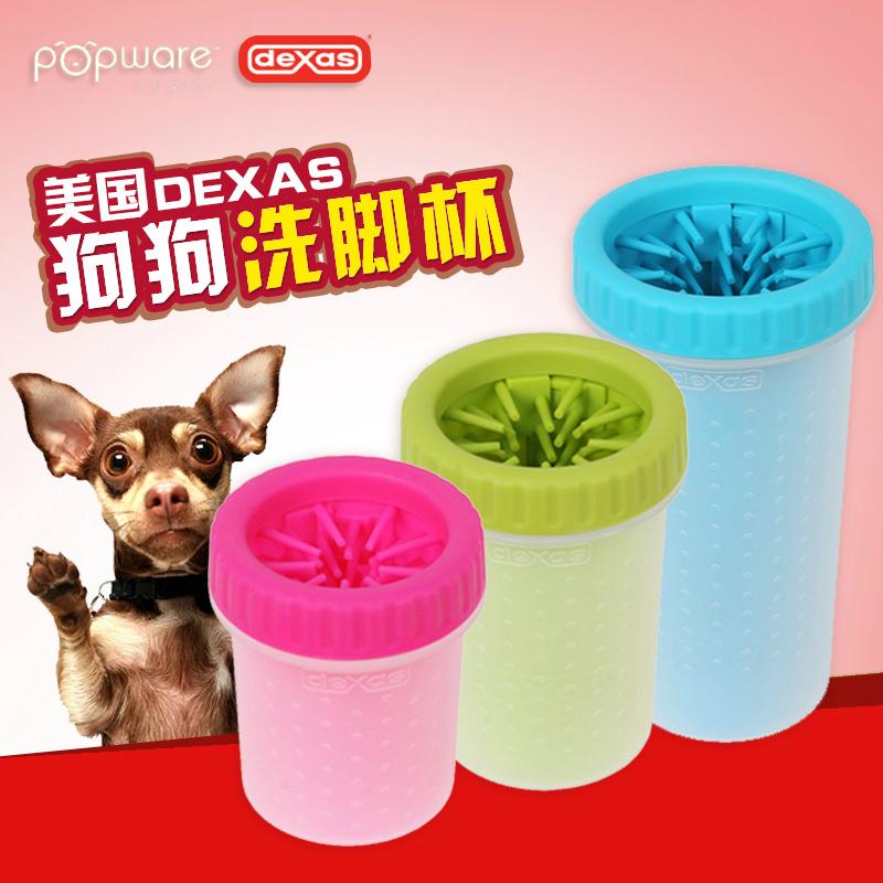 Сша DEXAS домашнее животное собака мыть таз для ног собака мыть лапа собака мыть ступня артефакт мягкий силиконовый щетка собака мыть ступня машинально