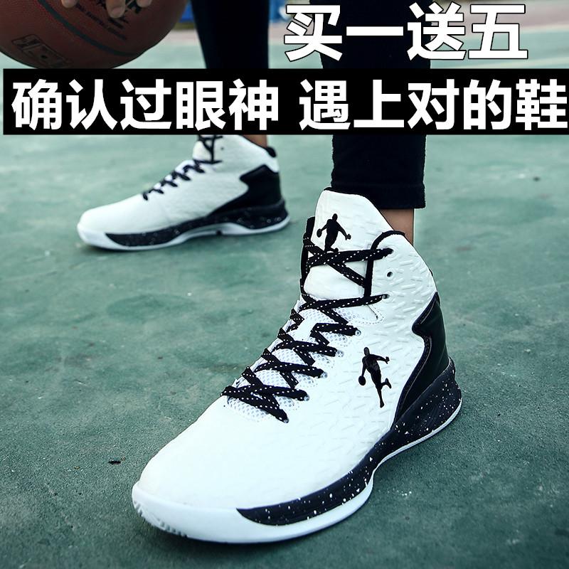 篮球鞋男夏季高帮战靴中学生运动鞋男子耐磨防滑透气儿童网面鞋女