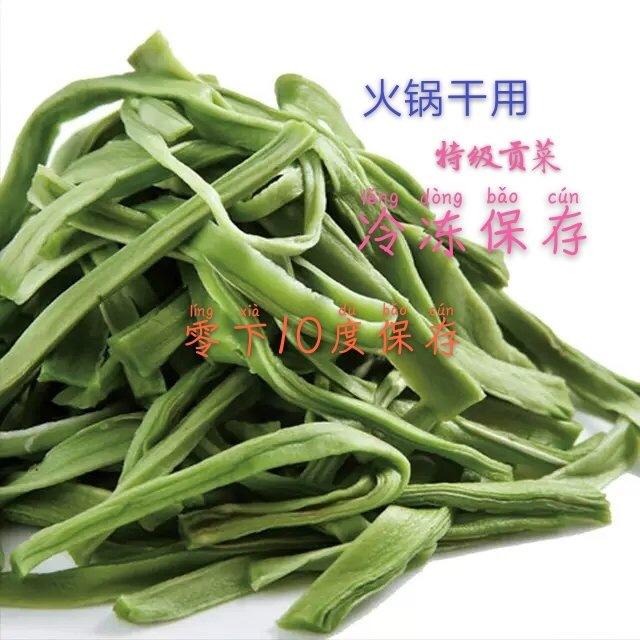 贡菜整件带箱8.8斤包邮脱水蔬菜干海苔梅干菜非笋干火锅凉拌