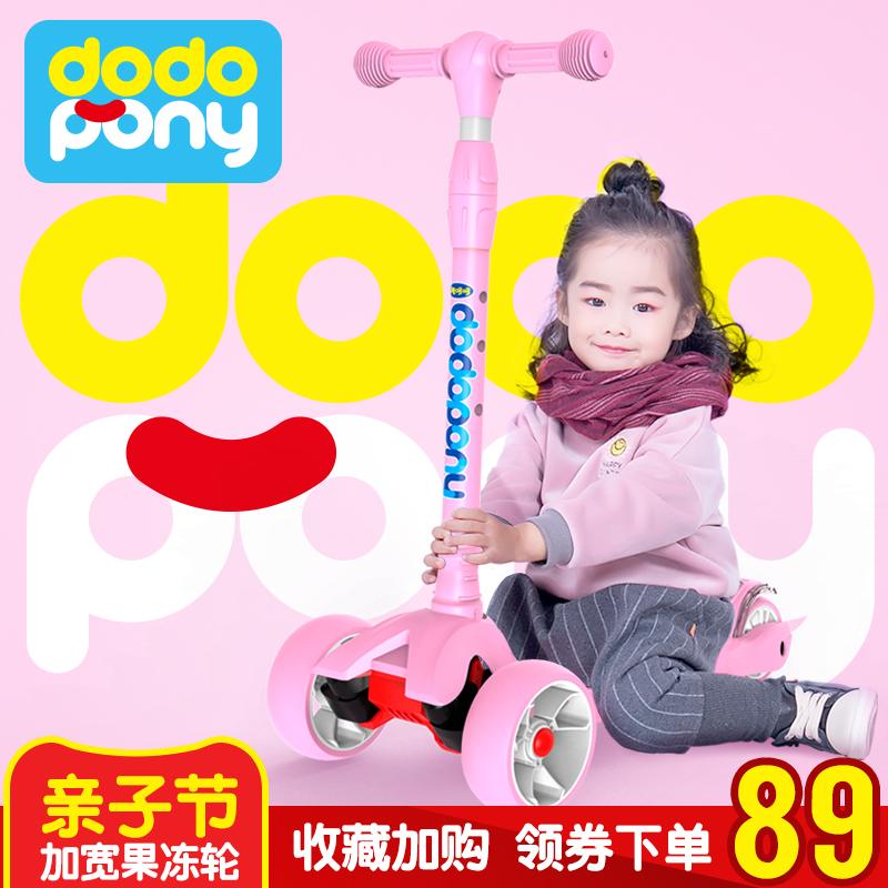 滑板車兒童2-3-6-14歲四輪閃光男女孩滑滑車寶寶可升降溜溜車玩具