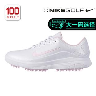 高尔夫女鞋 女子VAPOR高尔夫球鞋 NikeGolf耐克高尔夫球鞋 宽版