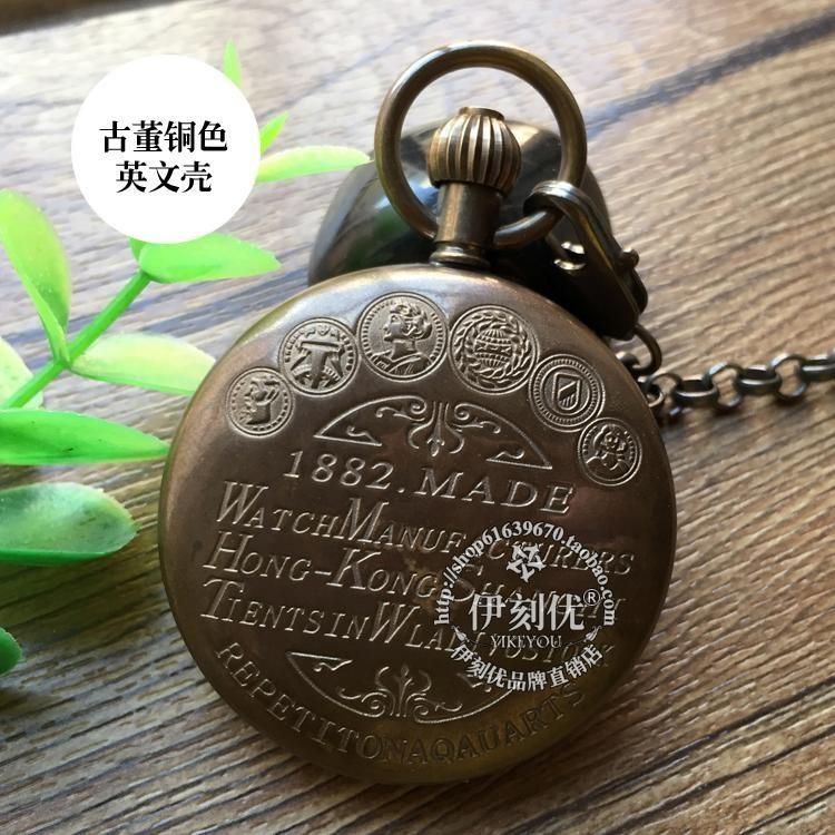 Brand pure copper genuine automatic watch pocket watch Antique English shell mens watch European nostalgia