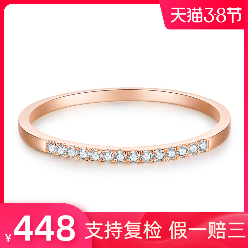 Small broken diamond ring group set with diamond ring female simulation 18k rose gold simple fine zircon row drill tail ring forefinger
