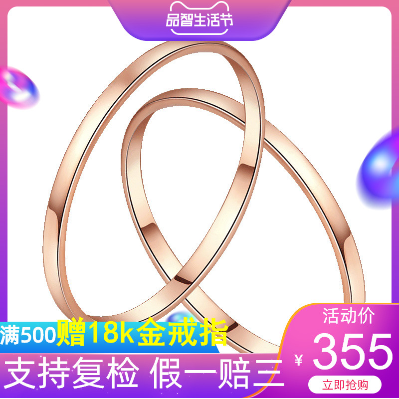 Simple Japanese style light luxury long-distance love ring ring in rose gold 18k small aperture plain tail ring index finger ring ring