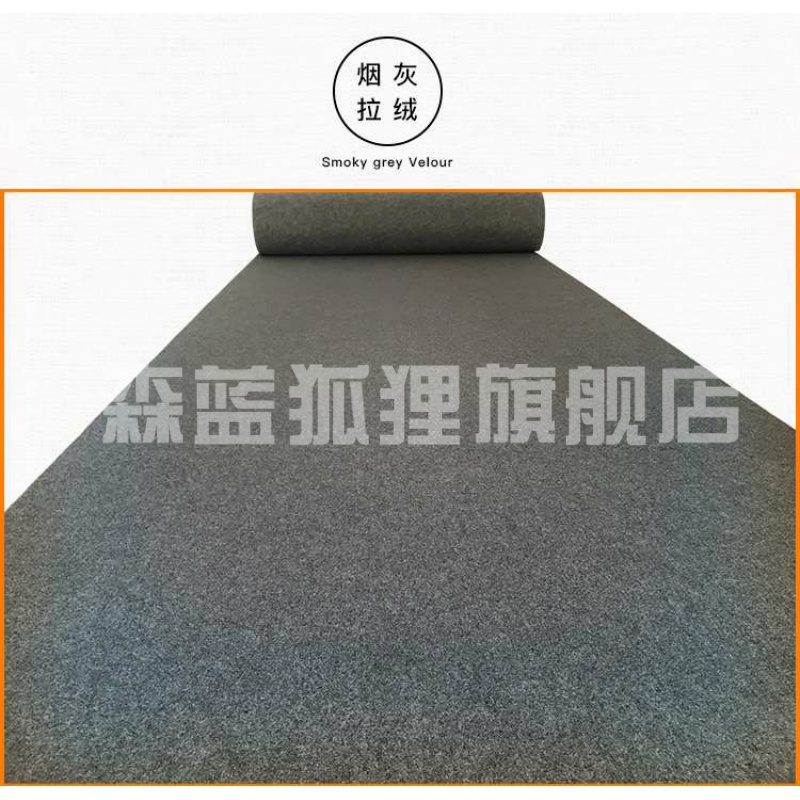 加厚纯色弯头纱卷材满铺办公室客厅卧室房间美容院工程地毯双十一